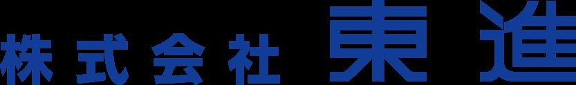 株式会社東進|看板の東進サイン