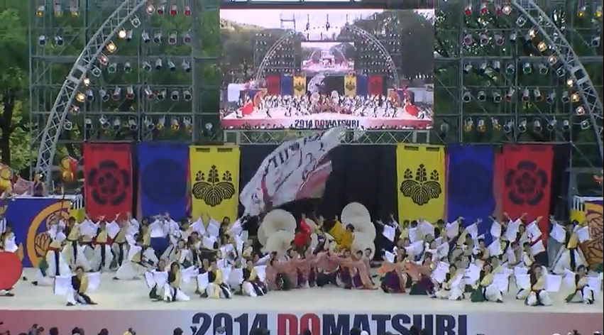 どまつり2014 幕