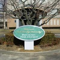 愛知文教大学記念碑