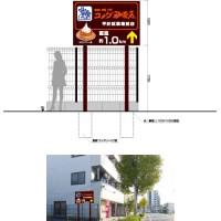 コメダ珈琲店 平針試験場店