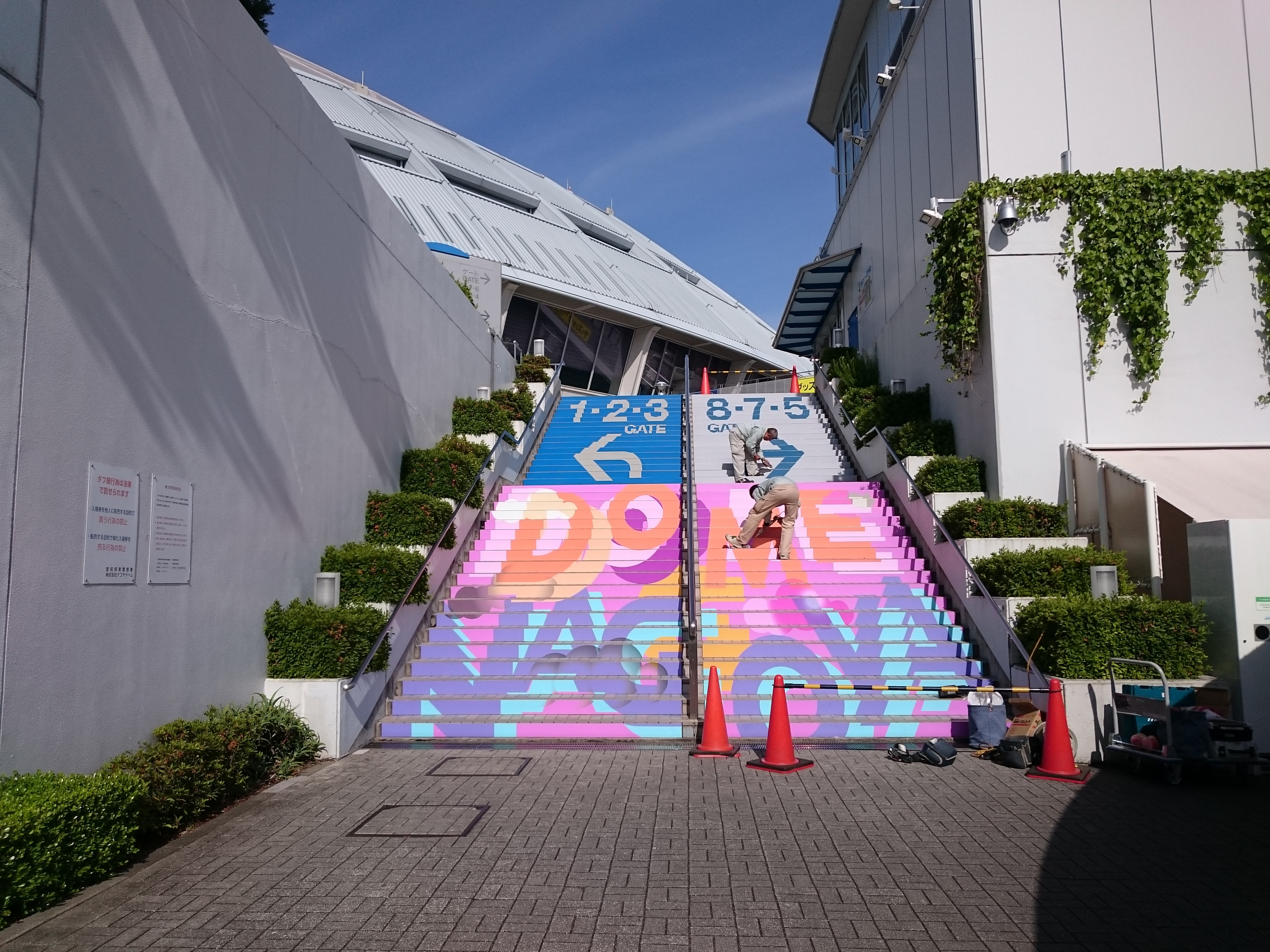 階段の装飾